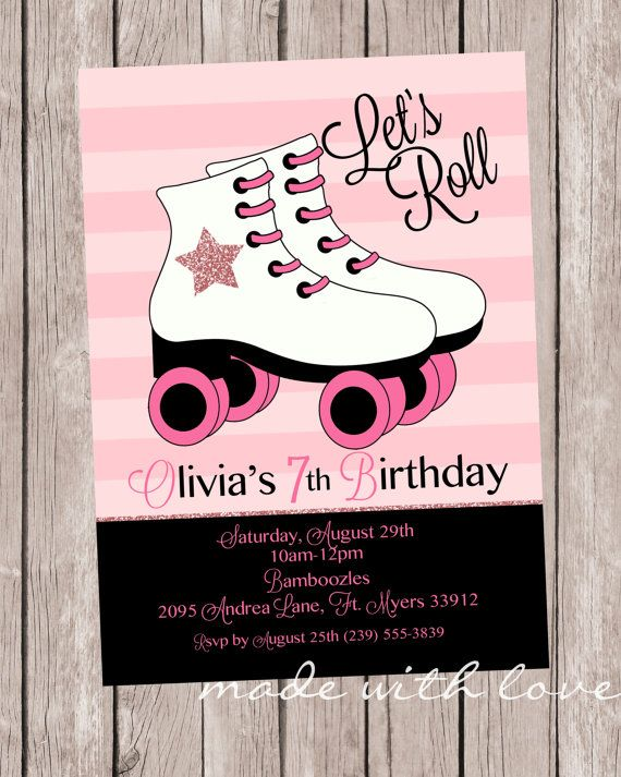 Skate With Me A Roller Skating Birthday Invitation