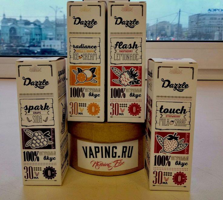 Новое поступлении от DAZZLE  Louch: клубничный молочный коктейль   Flash: малиновый лимонад  Radiance: ванильно-апельсиновое мороженое  Spark- виноградная содовая  Цена: 450 руб. 30 мл.   #vaping_ru #vaping #vape #ecig #вейп #vapeshop #vapelife  #vapestagram #vapingru #dazzlevapor