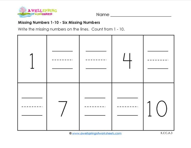 Missing Numbers 1-10: Kids fill in the missing numbers as they count to ten.