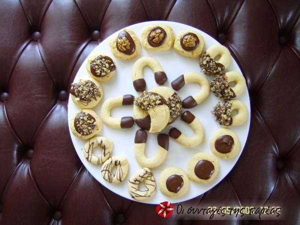 Μπισκότα Βουτύρου 2 #sintagespareas