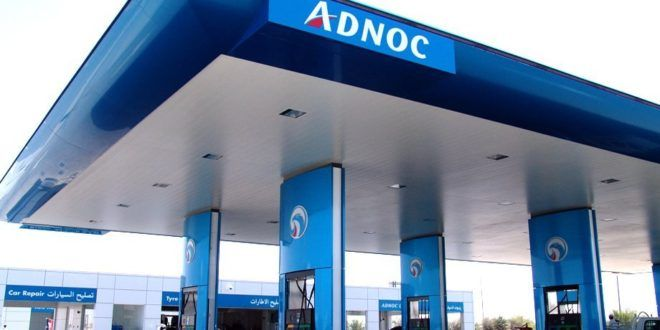 OIL AND GAS JOBS IN DUBAI AND ABU DHABI AT ADNOC