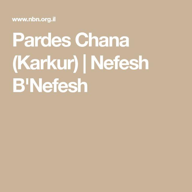 Pardes Chana (Karkur)   Nefesh B'Nefesh