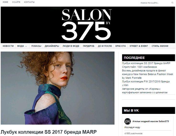 lookbook MARP SS17 on SALON375
