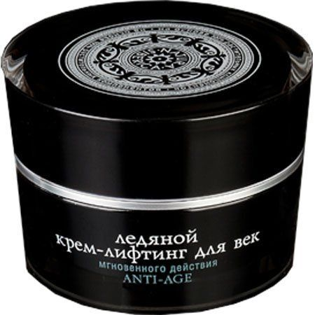 Eye Ice Cream - Lifting Instantaneous Action Anti-Age Absolute with Caviar and Active Organic Herb Extracts 15 ml (Natura Siberica) by Natura Siberica. $13.49. NO silicones, mineral oils, parabens, BHT-BHA, PEG, EDTA. Made in Russia. Active Organics Extracts: Chamomile, Rhodiola Rosea, Caviar, Rose Water.. Siberia and the Far East contain the world's only remaining untouched natural resources and flora. The plants grow here naturally, freely, abundantly. Accustomed t...