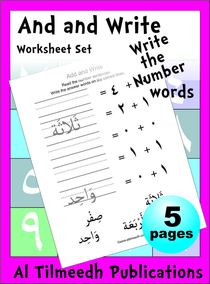 Long Division Polynomials Worksheets  Best Arabic Time Unit Images On Pinterest  Playgrounds  Rounding Off Whole Numbers Worksheets with Capital Loss Carryover Worksheet Add And Print Worksheet Set Word Scramble Worksheet Word