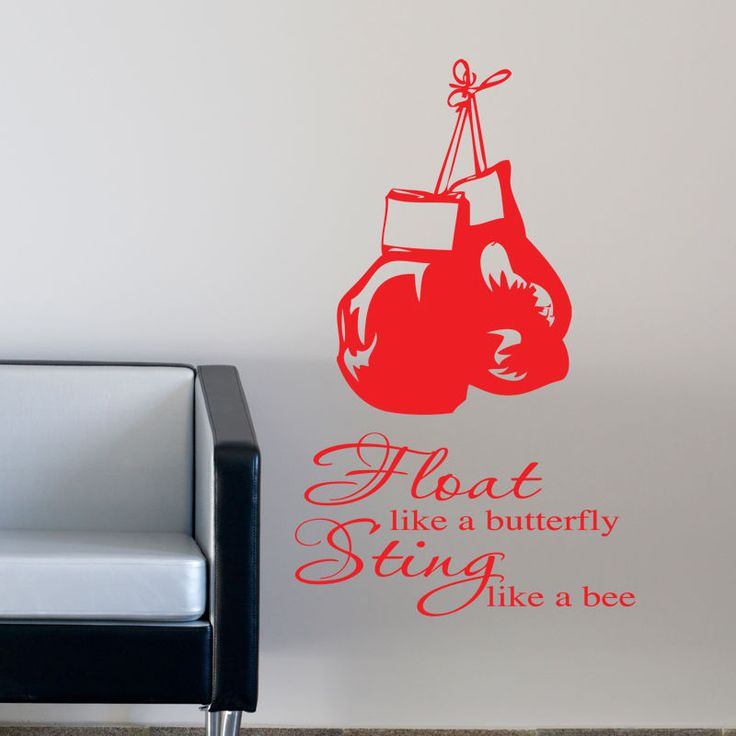 Float like butterfly sting like a bee with gloves wall sticker mohammad ali w148