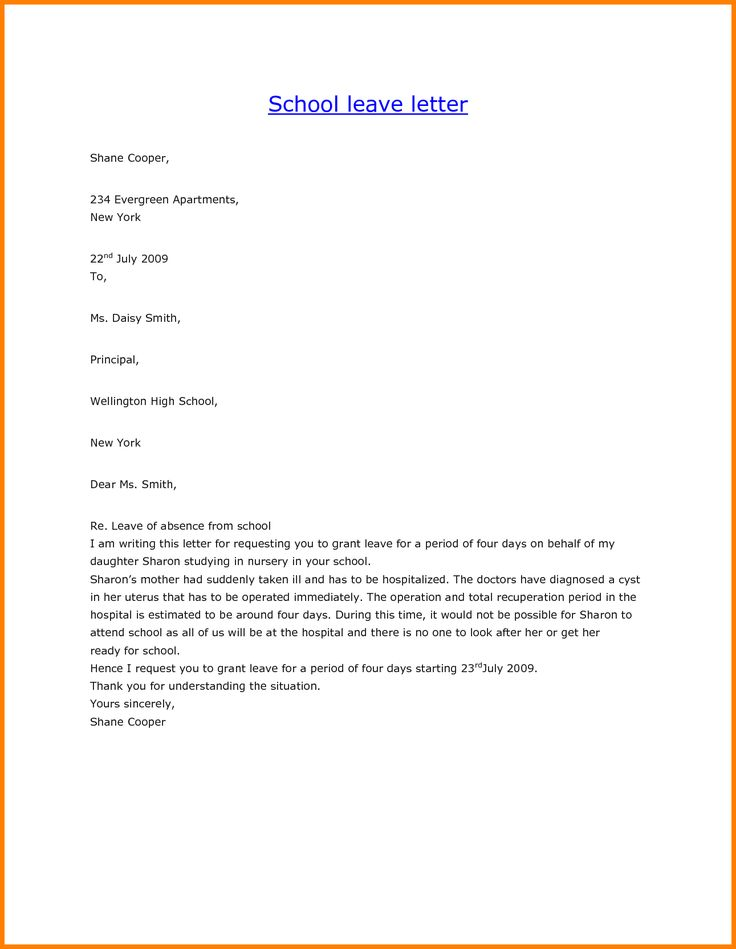 letter for leave the job ledger paper request sample lab - leave letter