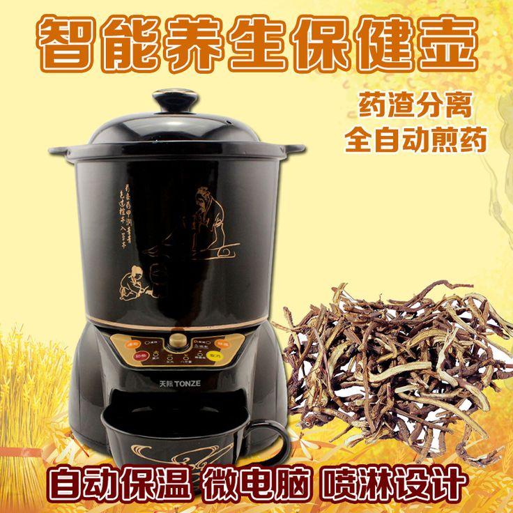 Керамические электрочайники Tonze Tonze BJH-810C BJH-400A 9877329712
