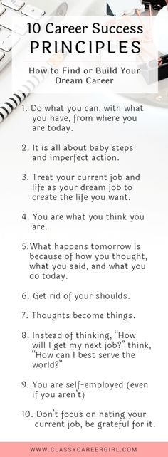 10 Career Success Principles - How to Find or Build Your Dream Career list