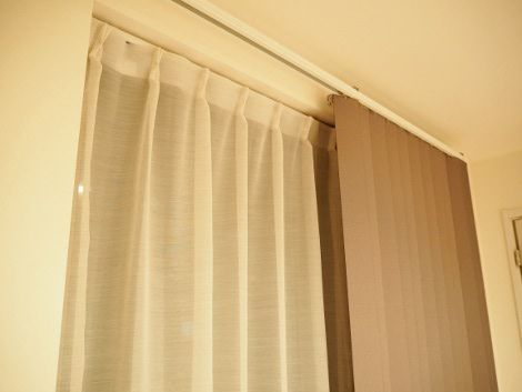 無印良品のオーダーカーテン。~注文2回目~