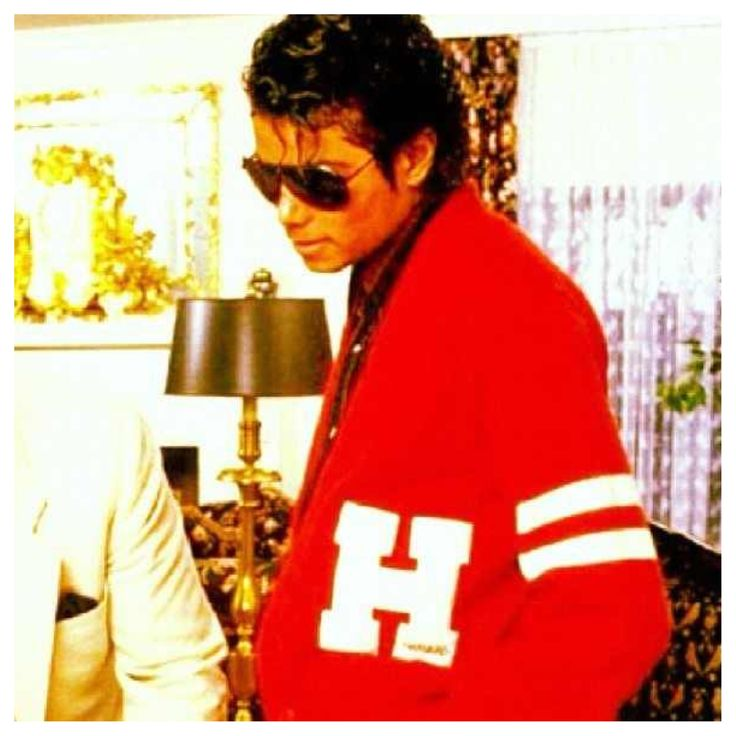 Michael Jackson representing Howard University
