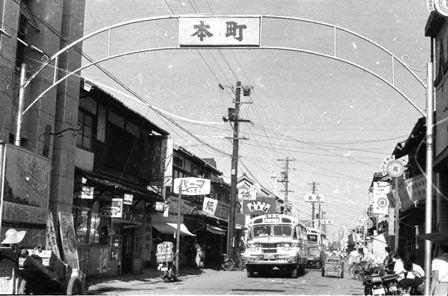 平成24年度特別企画展「掘り起こされた県政写真」/公文書館/とりネット/鳥取県公式サイト