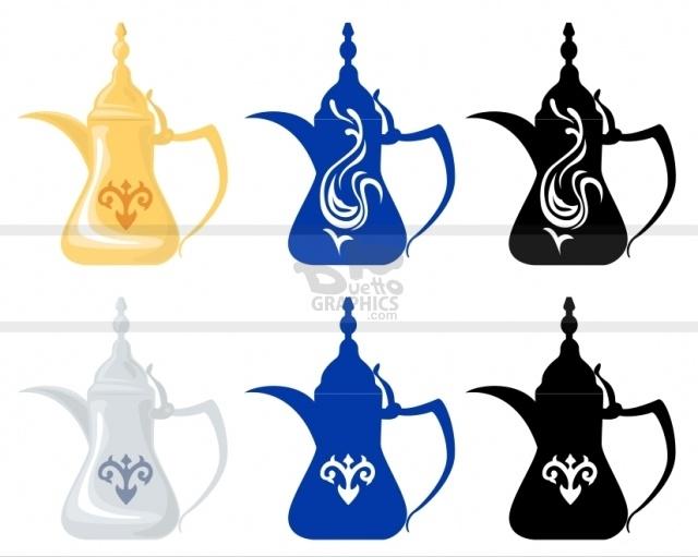 Les 41 meilleures images du tableau apprendre l 39 arabe sur pinterest langue arabe apprendre l - Petit pot ghislaine arabian ...