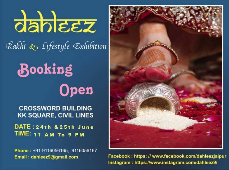 Summer's Largest Shopping Extravaganza '#DAHLEEZ'! Book Stall. Date- 24th-25th June'17 Timings: 11:00 AM - 9:00 PM Address: Crossword building, KK Square, C-scheme  Contact: +91-9116056165, +91-9116056167 #Events #Exhibition #Rakhi #Lifestyle #DAHLEEZ #CityShorJaipur