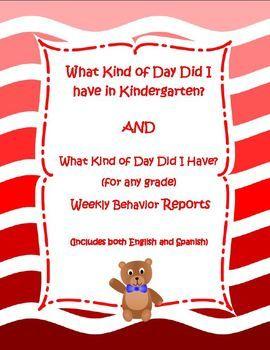 Weekly behavior report for kindergarten