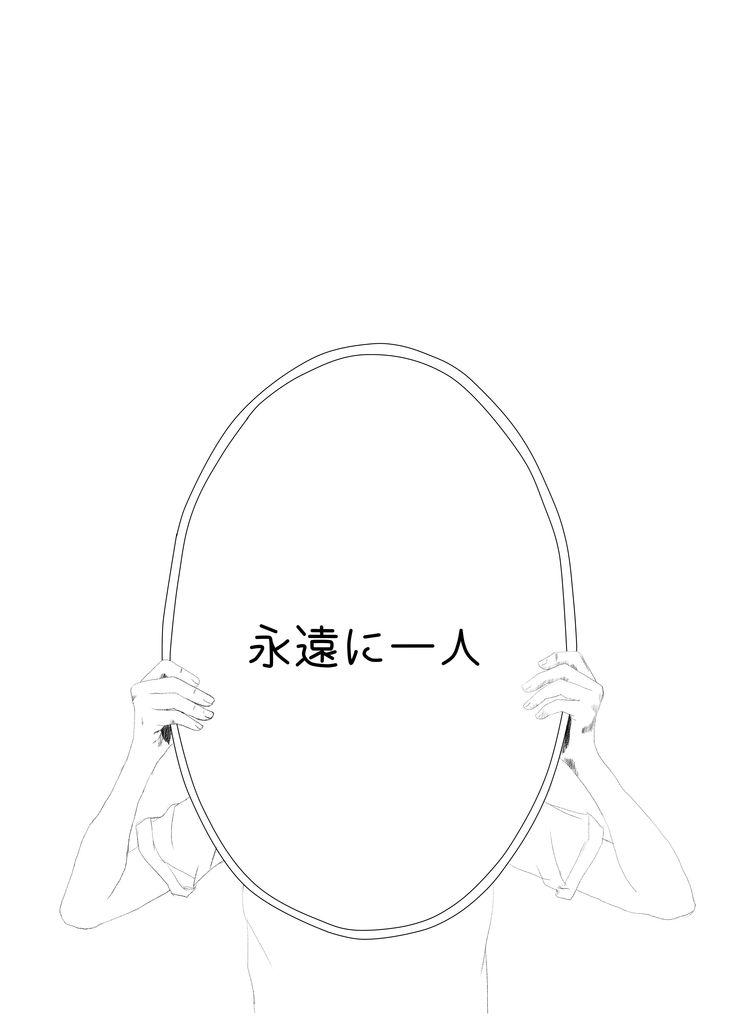 #illustration #artist #draw #drawing #painting #artwork #paint #oalexart #art #рисунок #зеркало #руки #японский #язык