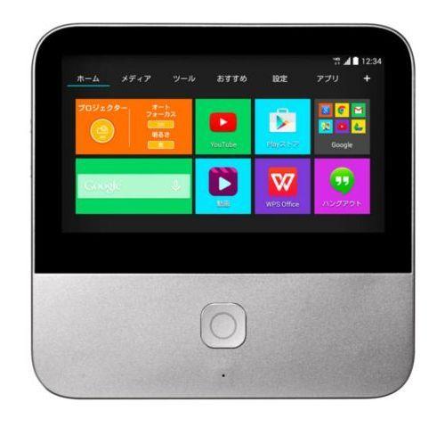 月500円で運用可能なLTE対応のAndroid搭載モバイルプロジェクター「モバイルシアター」、ソフトバンクから11月13日発売