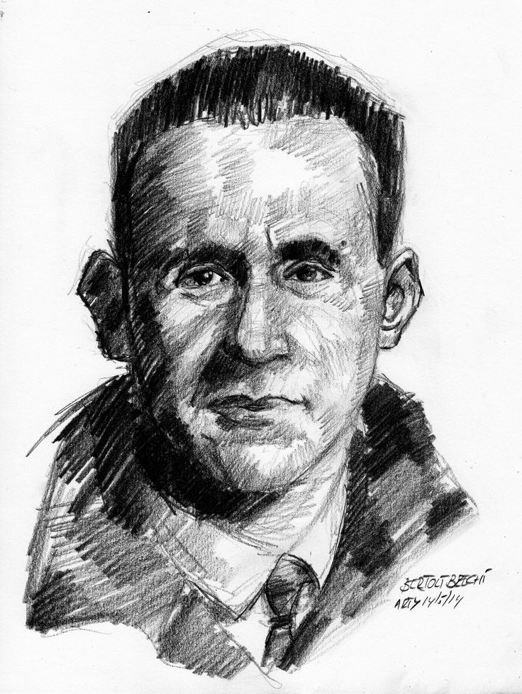 baal by bertolt brecht essay Bertolt brecht essaysbertolt brecht was born on february 10, 1898 in augsburg, germany his first poems, heavily influenced by rimbaud and verlaine, were published at age 16.