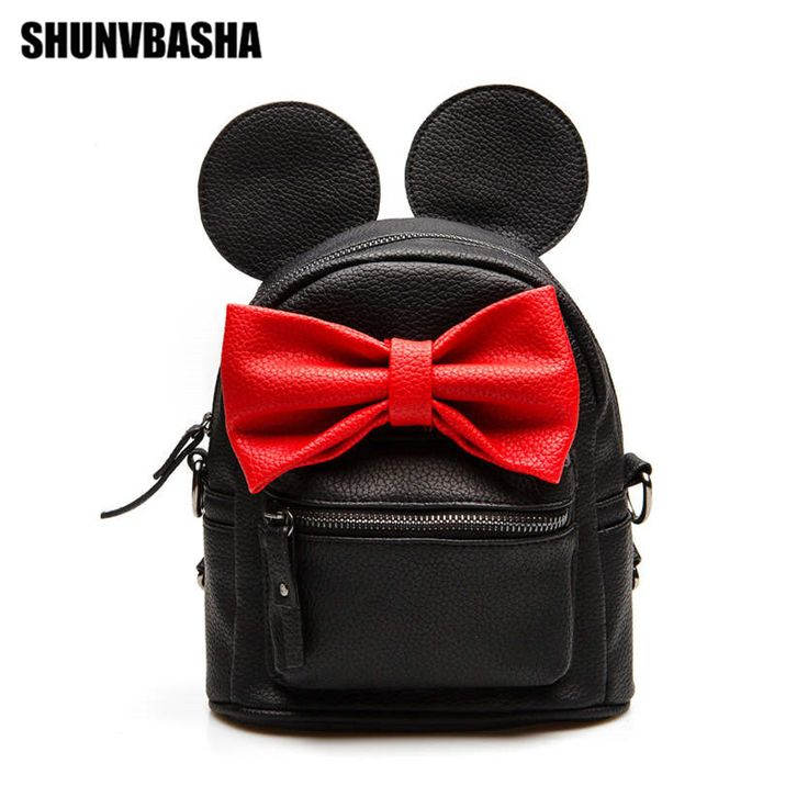 SHUNVBASHA 2017 Women Soft Leather Children Backpack Mini Bow School Backpacks For Kids Girls Cartoon Big Ears Female Bagpacks
