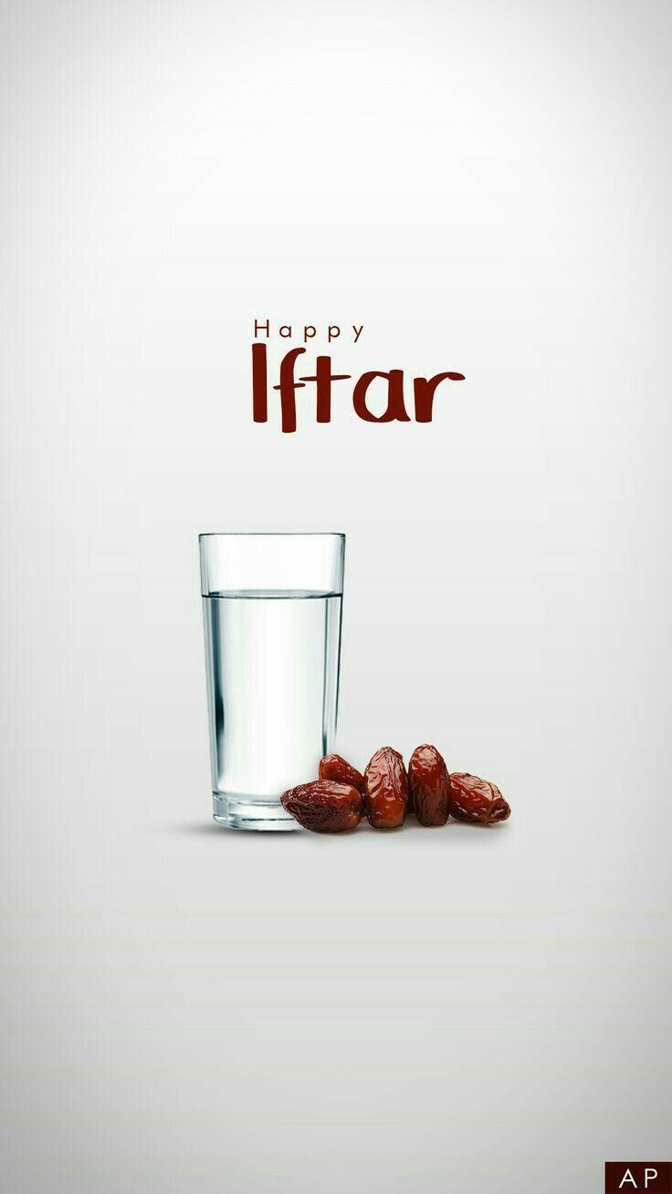 Ramazan Ki Pehli Sehri Mubarak Ho Visit The Images Gallery In 2020 Ramadan Mubarak Wallpapers Iftar Ramadan Quotes