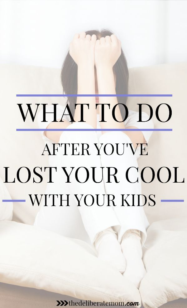 Parenting is tough and there are bound to be times when you lose your cool with your kids. Here are 5 things to do to recover after a blow up or let down. You haven't lost their hearts but you need to take action.