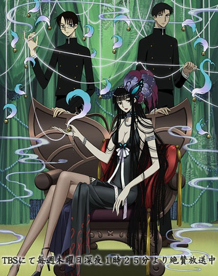 xxxHolic. By Clamp. Kimihiro Watanuki has the ability to see spirits, and meets the witch Yuko at a shop that grants wishes. To pay for his wish to be rid of the gift he becomes a part time worker. In his new job he learns more about the spiritual world. #xxxholic  #anime #manga #clamp