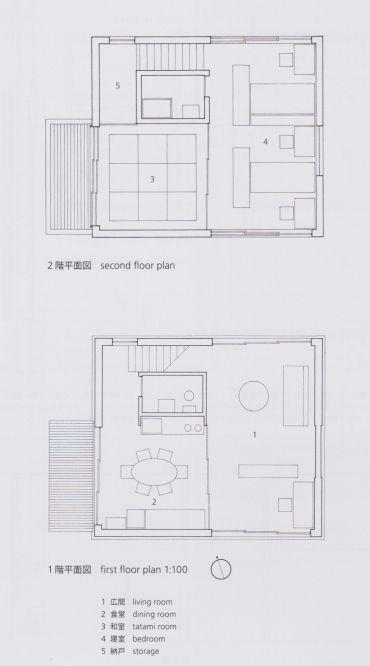 Kazuo Shinohara, House in Kugayama No.2, 1958, Kugayama, Japan