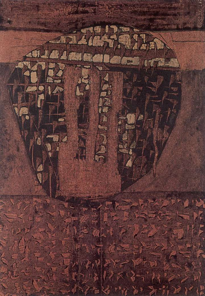 Brown black Image with Writings 1960 Paintings | Lili Orszag paintings