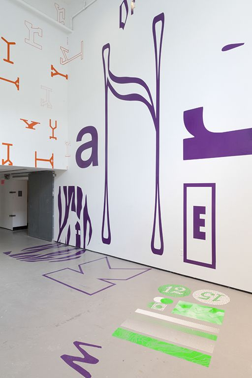 New Business – Yale University School of Art Graphic Design MFA 2014 Thesis Exhibition