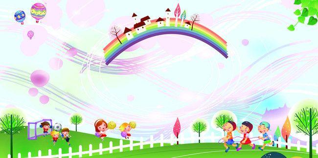 Children Playful Poster Background Background Graphic
