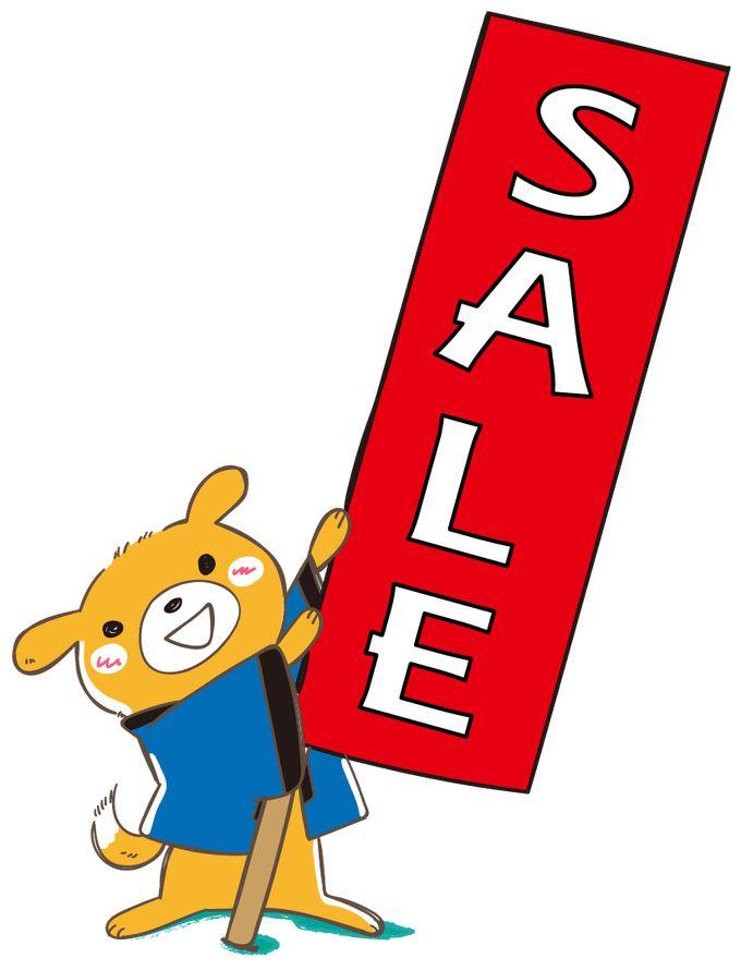 セールのお知らせ 「SALE」ののぼり旗をもった犬 イラスト