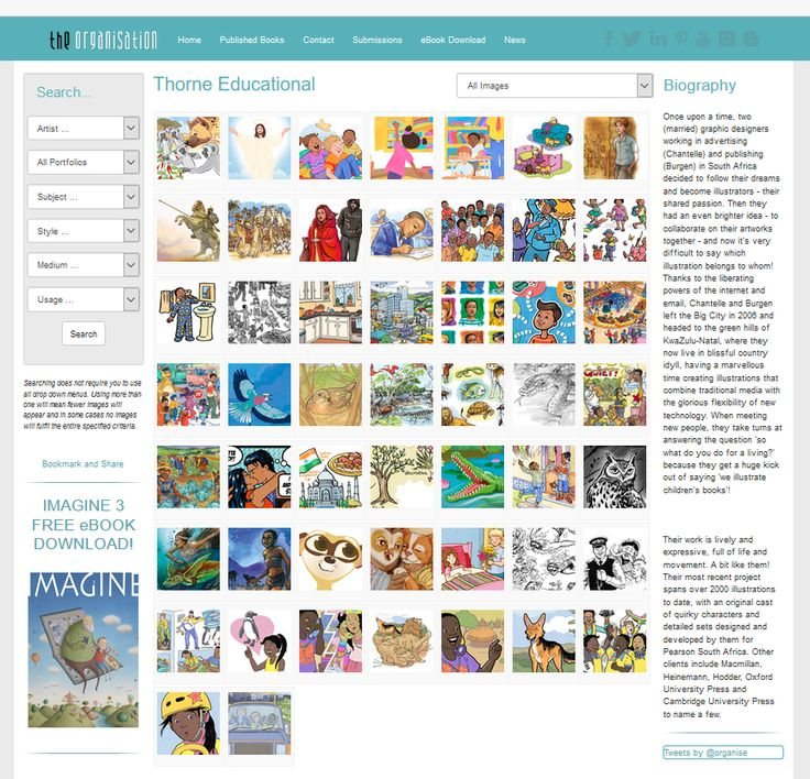 We have just updated our page on theOragnisations website, go take a look see! It's great seeing all the fab new work up.