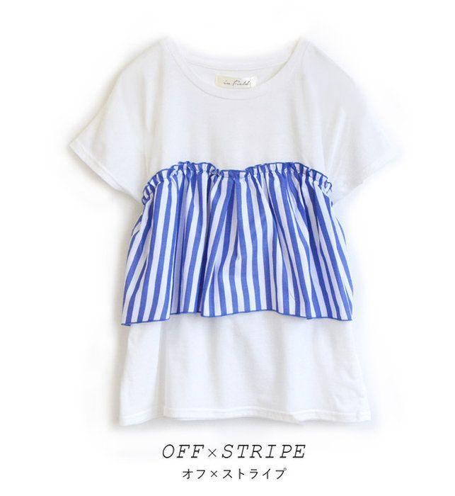 2017SS新作!春夏にぴったりな選べる4種類のデザイン♪。Tシャツ 【メール便可10】ビスチェを重ね着しているような、オシャレなカットソー。これ一枚でこなれ感のあるレイヤードコーデが完成! レディース カットソー 半袖 トップス ビスチェ レイヤード 重ね着 花柄 フラワー チェック ストライプ ◆ビスチェレイヤード風 Tシャツ