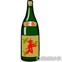 祝い酒のイラスト sake illustration