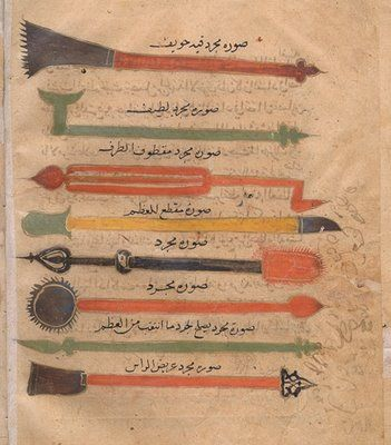 Surgeon Al-Zahrawi (936–1013 CE) from Cordoba in the Muslim kingdom of al-Andalus, was one of the most famous physicians of the middle ages. He invented many medical instruments, and wrote the first surgical textbook which included illustrations like the one above. It was not just a textbook, however. The Kitab al-Tasrif is a 30-chapter treatise on multiple areas of medicine, including surgery, dentistry, and childbirth.