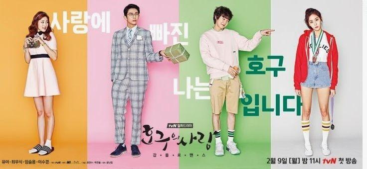 Enjoy Korea with Hui: Hogu's Love Episode 13 Review