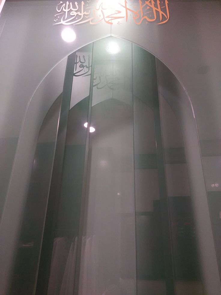 tempered glass @ the mihrab (musolla AEON quill city mall)