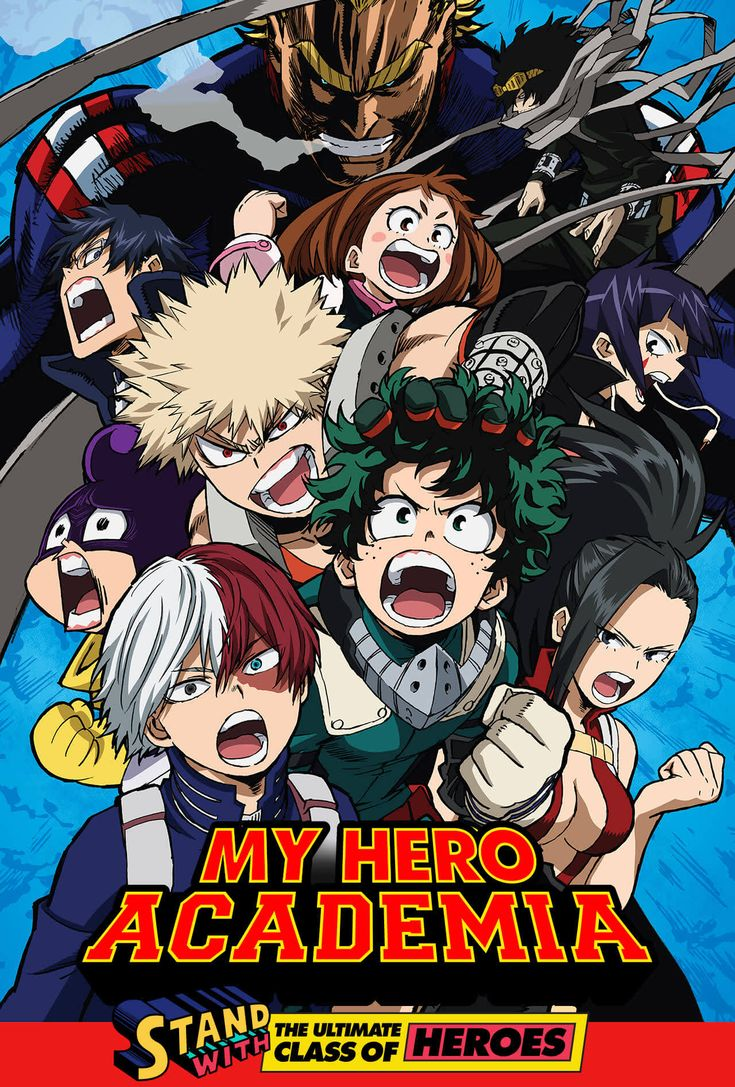 Learn About My Hero Academia At Funimation  Graphic -7746