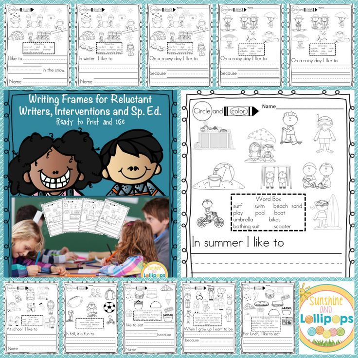 Writing Frames for Reluctant Writers, Interventions and Sp. Ed. Ready to Print and Use These Writing frames were originally created for a student with special needs who used assistive technology. We needed to find a way for him to participate more fully i