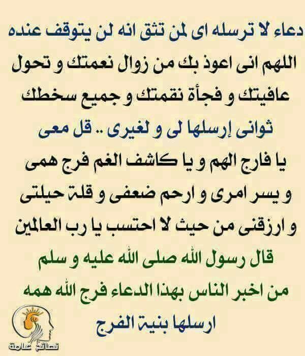 Pin By Radwan Gti On اللهم تقبل منا Math Calligraphy Arabic Calligraphy