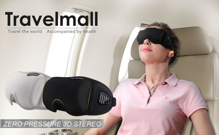 Amazon.com: Travelmall® Eye Sleep Mask for Blocking Out Unwanted Light, 3D Design without Pressure to eyes, with Sleeping Ear Plugs (Gray): Health & Personal Care