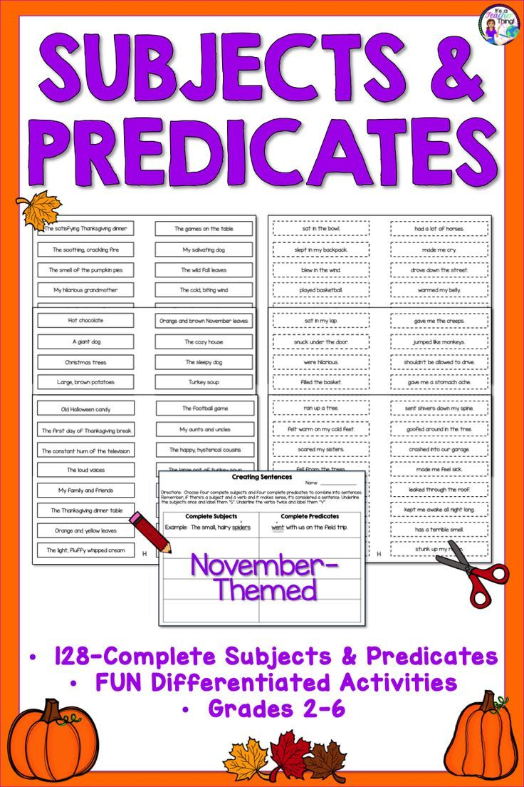 Subject And Predicate Activities Can Be Fun And Versatile Help Your 2nd Grade Through Mi Subject And Predicate Complete Subject And Predicate Subject And Verb