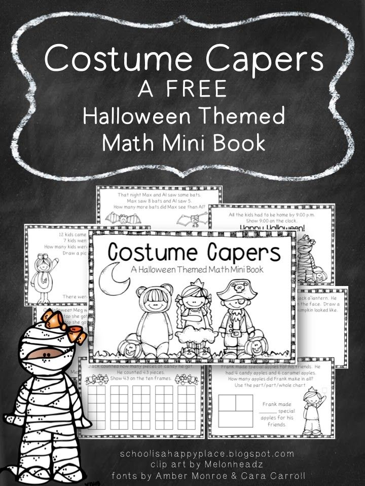 Free  Printable Halloween Themed Worksheets for Kids  Halloween Writing  Prompts and Story Starters from The Holiday Zone Pinterest
