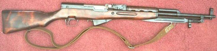 SKS Rifle 7.62 x 39mm