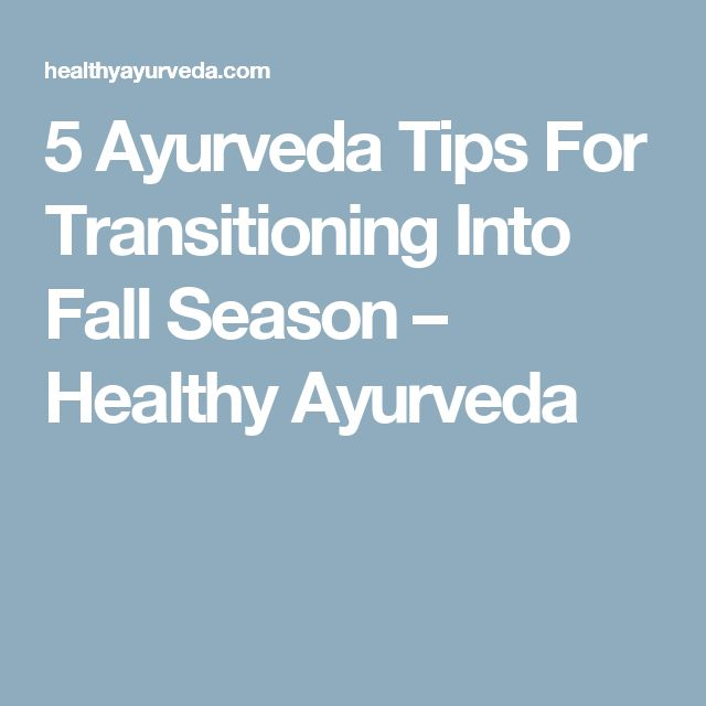 5 Ayurveda Tips For Transitioning Into Fall Season – Healthy Ayurveda