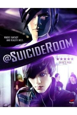 How To Watch Suicide Room English Subtitles Online