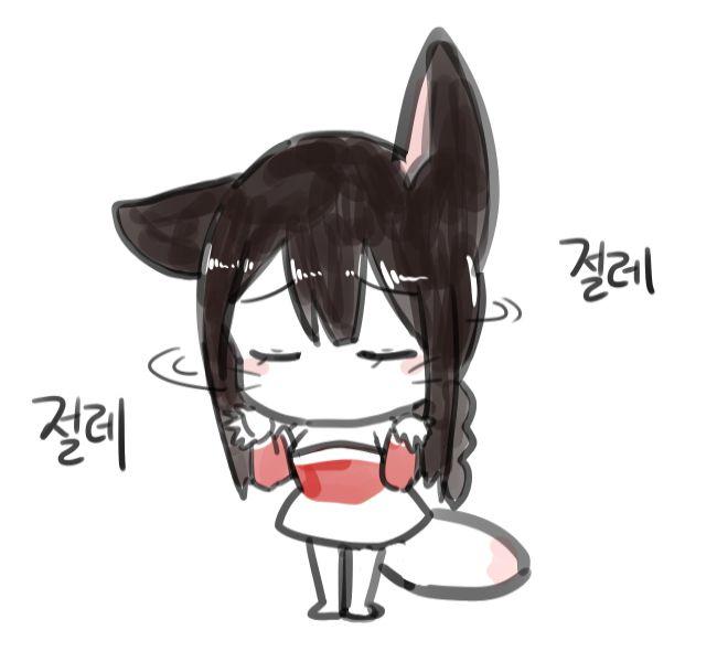 ahri emoticon [3]