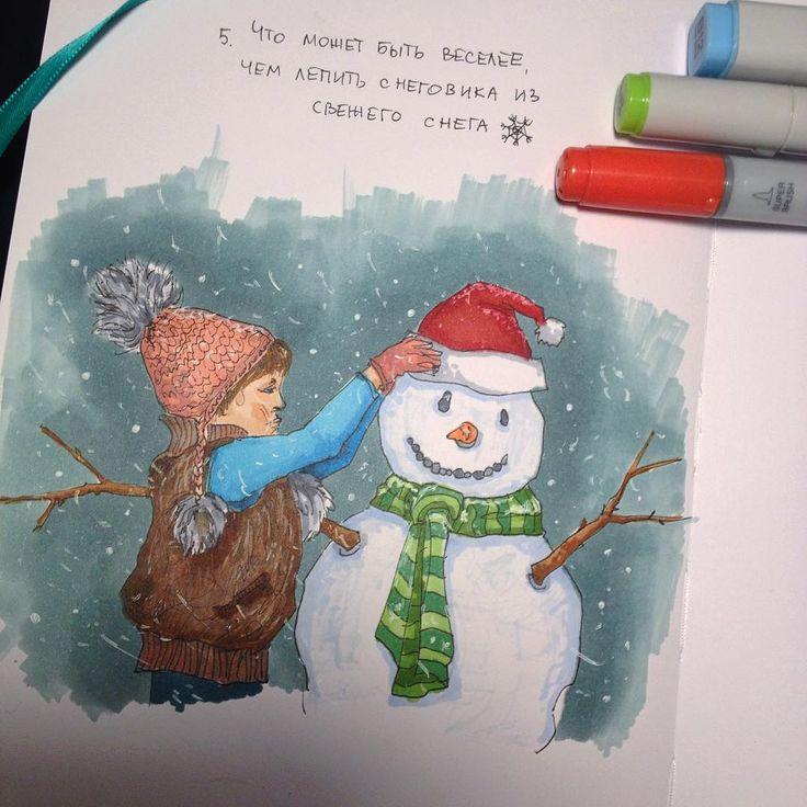 Получился какой то сердитый ребенок, хотя планировался радостный☃, ну зато снега много ️ #snow # ...  Сердитый Ребенок