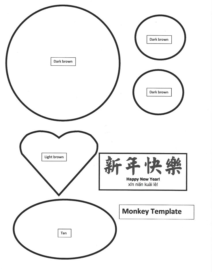 Chinese New Year Monkey Crafts For Preschool