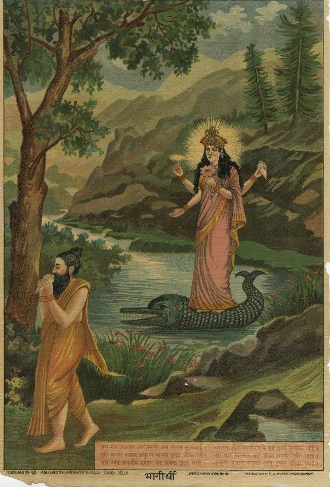 Ganga                                                                                                                                                      More